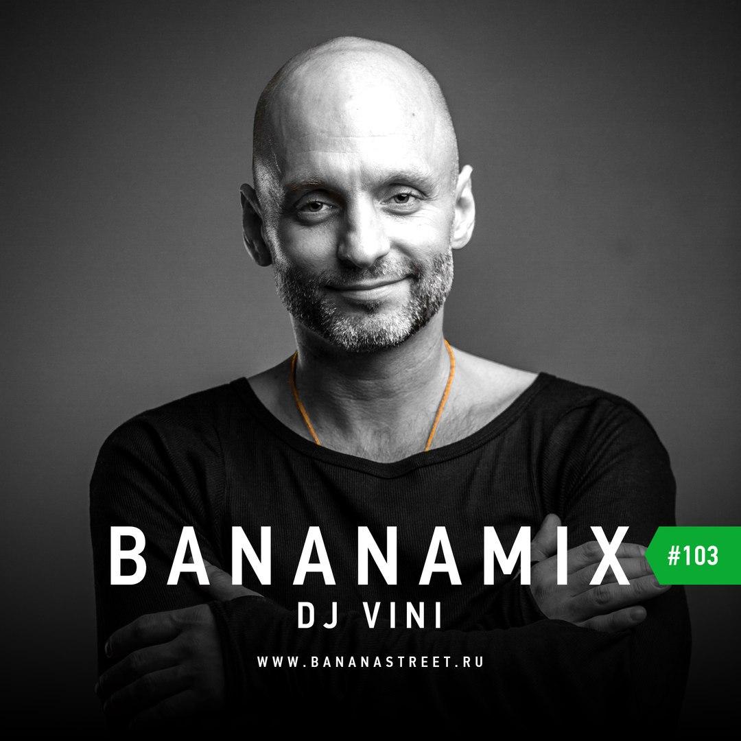 BANANAMIX DJ RAMIS СКАЧАТЬ БЕСПЛАТНО